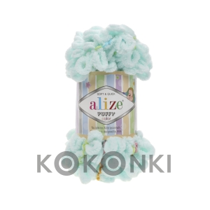 Włóczka Alize Puffy Color - 5860